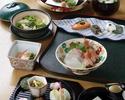 "Kaiseki Meal ""Aoi"" 11,000 JPY (Over 10 people)"