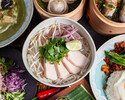 [5500yen Food Course] Cheers with sparkling wine ・ Choice of main and noodle dishes! A total of 10 Asian food courses with a hearty volume that also includes the popular Tom Yam Kung