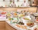 【11月】ディナーブッフェ  ボイル蟹、牛肉のステーキなど食べ放題!!ソフトドリンク飲み放題付き 大人6,050円
