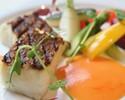 「#ハイアットでGet2」キャンペーン・ディナー|メイン「長崎県産トラフグのパピヨット」+アペタイザー・サラダ・デザートはメニューからお好きなだけ!